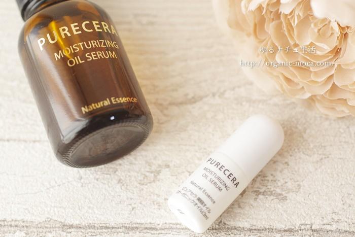 オーガニック美容オイル「ピュアセラ美容オイル」は天然ヒト型セラミド配合!乾燥肌対策におすすめです