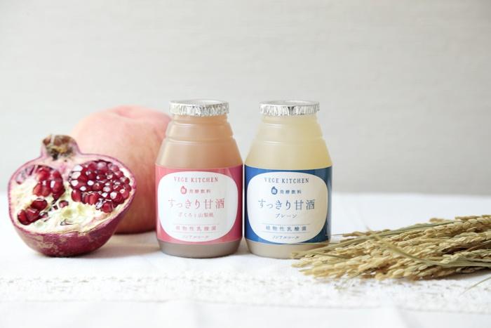 麹発酵飲料「すっきり甘酒」はお米と米麹を発酵させた、栄養豊富なノンアルコールの飲み物