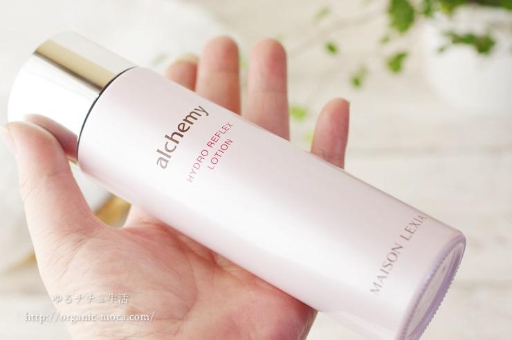 酵母発酵エキス配合「アルケミー ハイドロ リフレックス ローション」は肌の乾燥や肌が不安定なときに使いたい化粧水