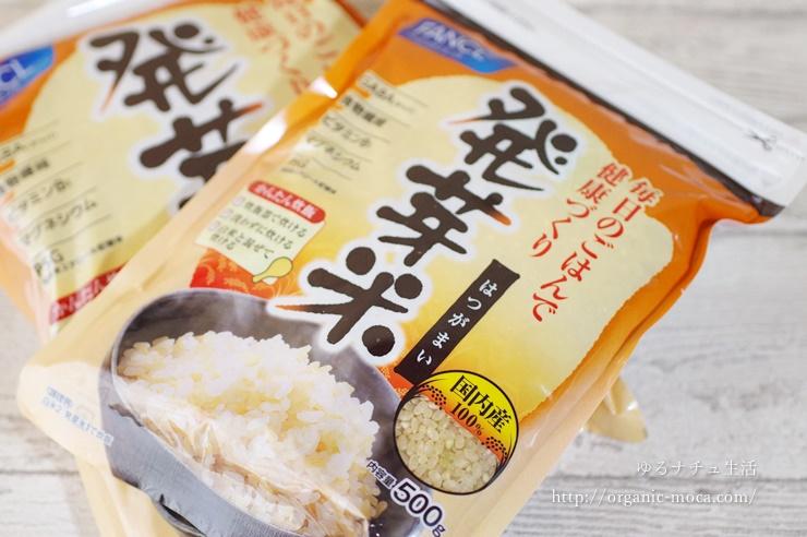ファンケル発芽米 通販限定500g増量キャンペーン開催中!1.5kgで780円でお得です♪