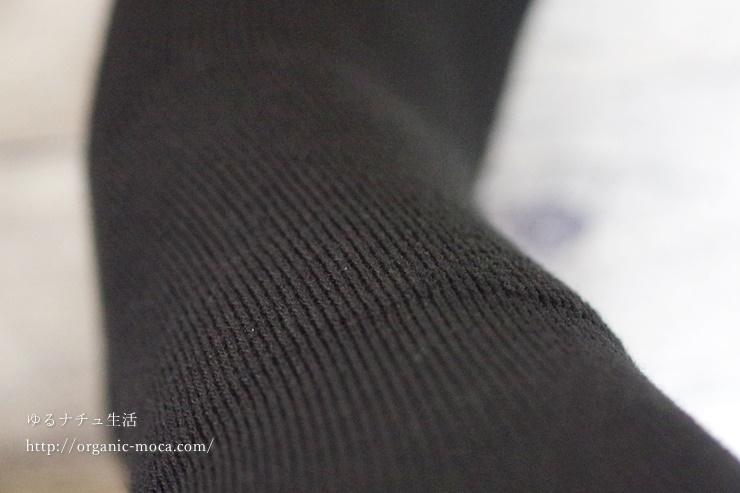 靴が履ける!「あったか足湯ソックス 着圧ハイソックス」は適度な着圧でむくみやすい足にもおすすめ