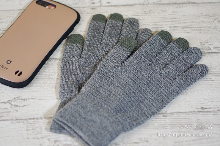 男女兼用*フリック入力しやすいスマホ手袋