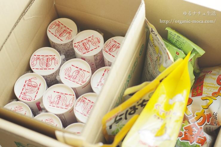 マルサンアイ豆乳の日キャンペーンで注文した「しみ込む豆乳12本セット+やさしいスープセット」の中身