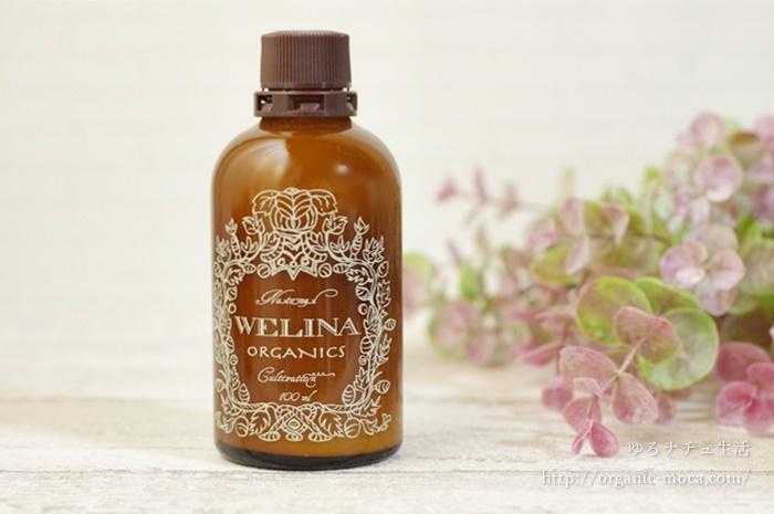 ウェリナの乳液クリアヴェリーミルクは高保湿!乾燥肌敏感肌の方に本気でオススメします