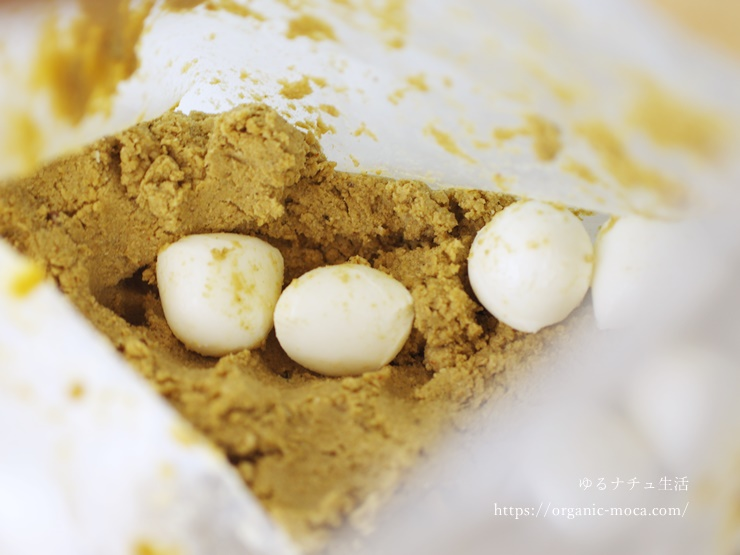天然酵母がたっぷり入った国産熟成ぬか床セット*手を汚さずに簡単に美味しいぬか漬けが作れます