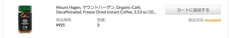 Mount Hagen, マウントハーゲン, Organic-Café, Decaffeinated, Freeze Dried Instant Coffee, 3.53 oz (100 g)