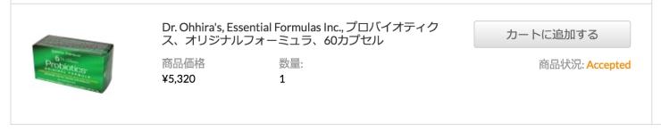 Dr. Ohhira's, Essential Formulas Inc., プロバイオティクス、オリジナルフォーミュラ、60カプセル