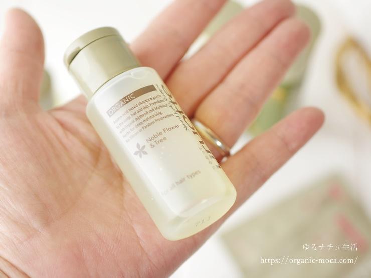 アミノ酸シャンプーuruotte(無香料/アロマ)ミニボトル 各30ml