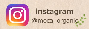 instagramやってます