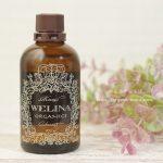 ウェリナの化粧水保湿力がすごい!乾燥肌敏感肌と相性抜群!乾燥がひどくなる秋冬のお守りコスメ