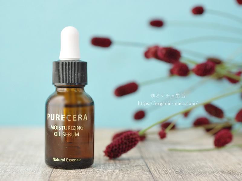 ピュアセラ美容オイルは天然ヒト型セラミド配合だから乾燥肌や敏感肌の方におすすめ!500円でお試しも♪