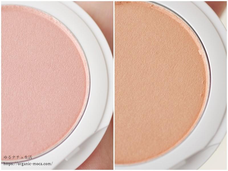 カラーは「ピンク」と「オレンジ」の2色 どちらを選べばいい?