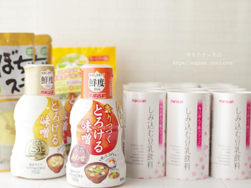 【参考】しみ込む豆乳+春なトレンドセットが届きました!