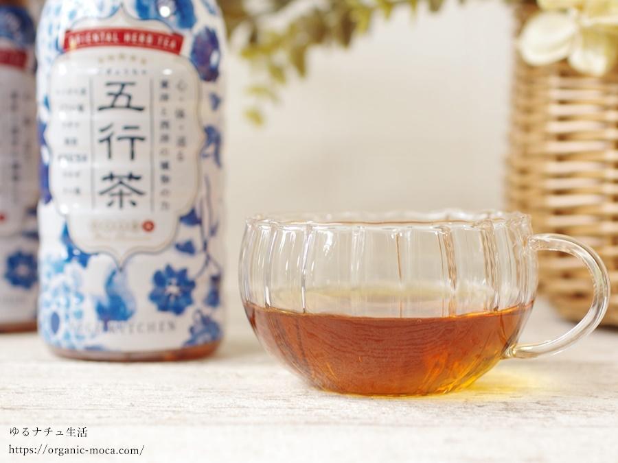 五行茶「水(sui)」は、むくみが気になる、エイジングケアが気になる方向けのお茶です