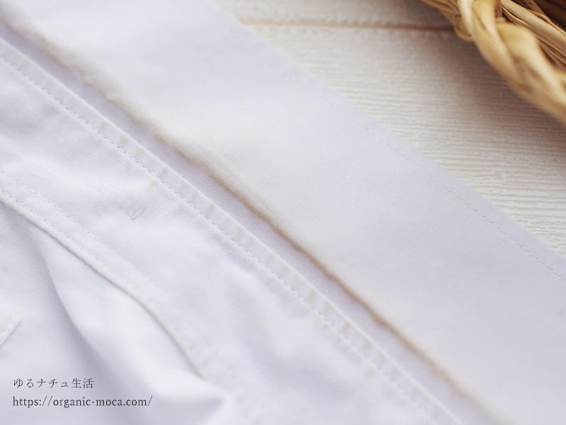 中学生野球部男子のYシャツの襟汚れはオキシクリーンマックスフォースジェルスティックで落ちるのか?