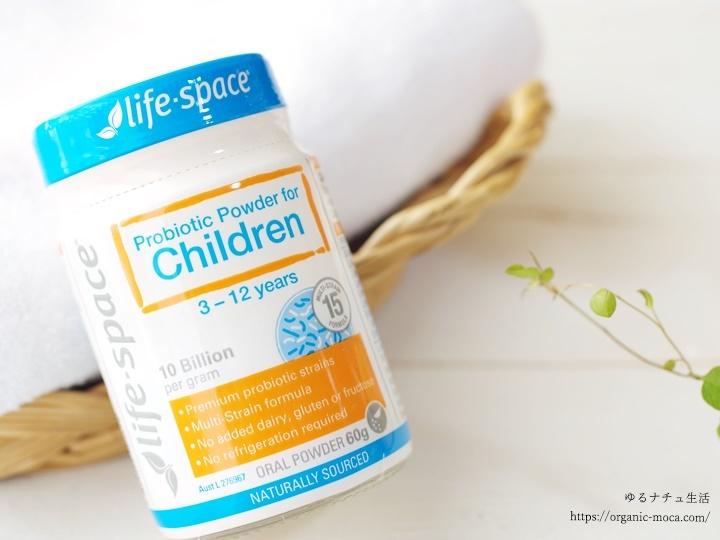 プロバイオティクスパウダー for Children(子供用)は善玉菌15種類・10億の善玉菌を配合
