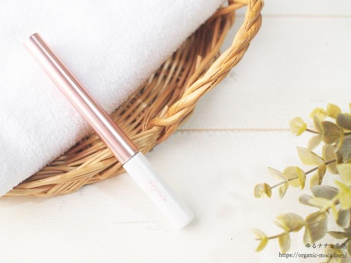 天然由来成分99.3%の集中まつ毛美容液「anelia natural(アネリア ナチュラル) アイラッシュセラム」