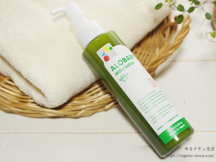 アロベビー ミルクローションで乾燥性敏感肌&新生児からの乾燥対策!