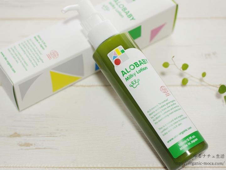 アロベビーミルクローションは徹底的にこだわった肌へのやさしさと高い保湿力がポイント!
