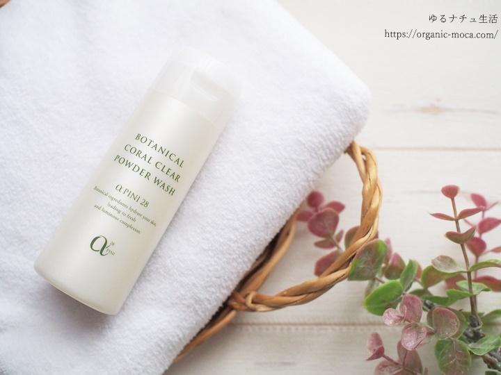 ターンオーバーが遅れがちなごわつく年齢肌におすすめなのが低刺激な酵素洗顔料