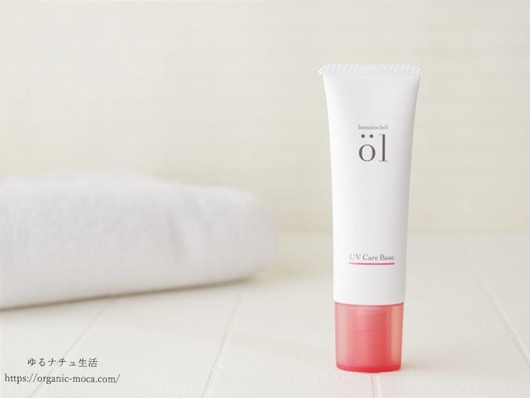 ol(エール) UVケアベースは美容液+化粧下地+UVカット機能がこれ1本でOKな日焼け止め