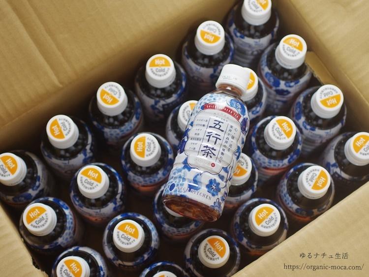 五行茶 水[sui]330mlペットボトル24本が今だけ送料無料&10%オフです!!